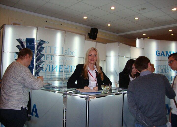 Кредитный брокер ульяновск