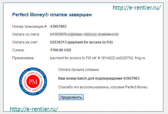 http://e-rentier.ru/du/mmcis/scr/171213depo.png